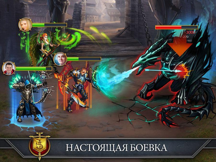Скачать Gods and Glory: War for the Throne на Андроид screen 3