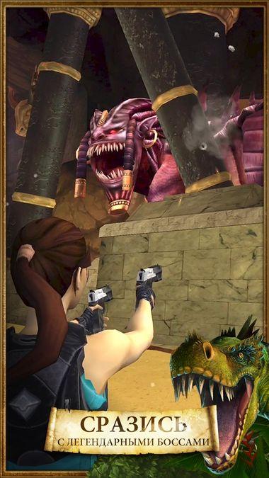 Скачать Lara Croft: Relic Run на Андроид — Мод открыто все screen 3