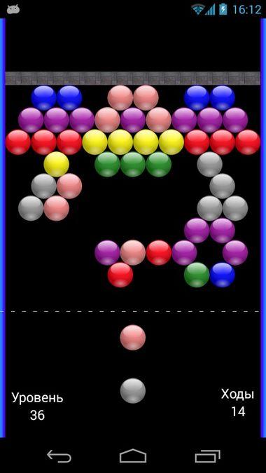 Скачать NR Shooter на Андроид — Полная версия screen 3