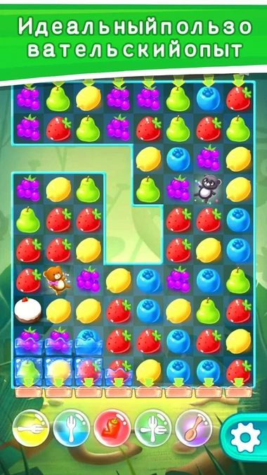 Скачать Sweet Fruit Candy на Андроид screen 3