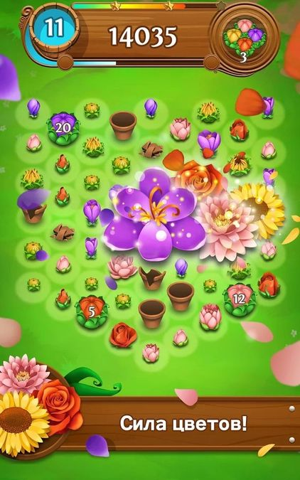 Скачать Blossom Blast Saga на Андроид — Мод много золота screen 3