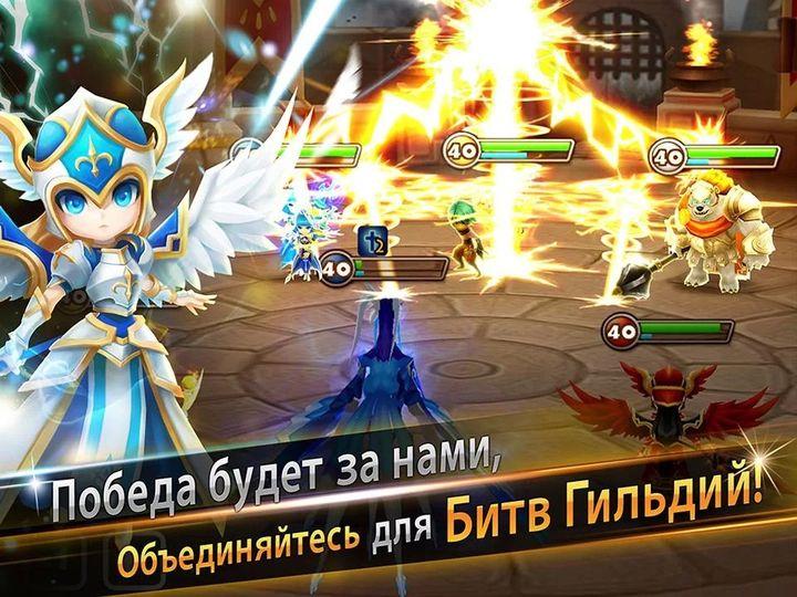 Скачать Summoners' War: Sky Arena на Андроид — Русская версия screen 3