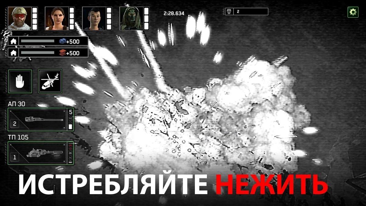 Скачать Zombie Gunship Survival на Андроид — Мод оружие не перегревается screen 4