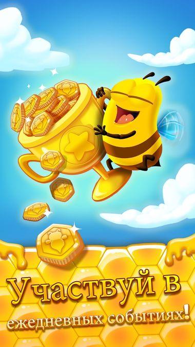 Скачать Bee Brilliant на Андроид — Мод много монет screen 4