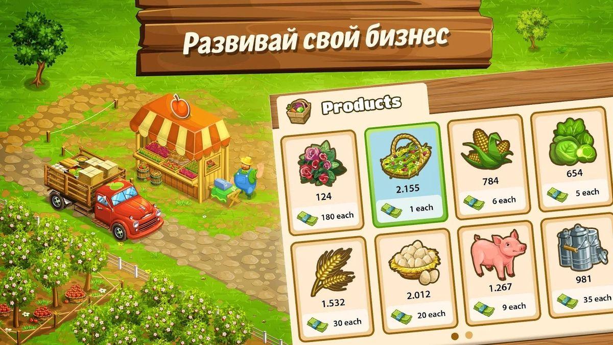 Скачать Big Farm: Mobile Harvest на Андроид — Русская версия screen 4