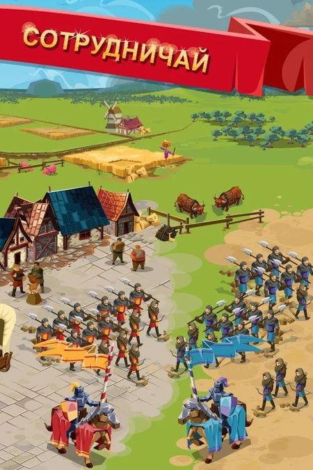 Скачать Empire: Four Kingdoms на Андроид — Русская версия screen 4