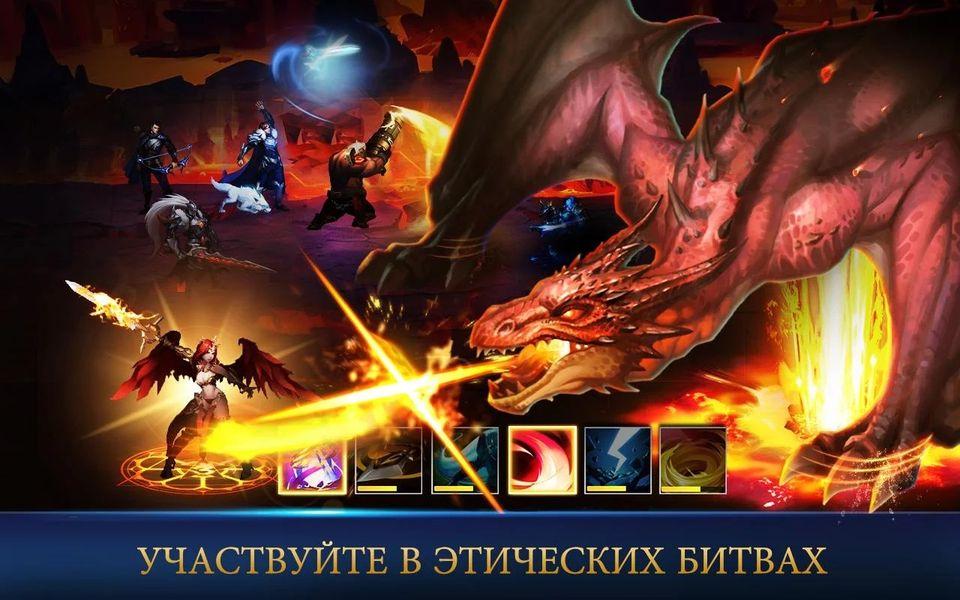Скачать League of Angels Paradise Land на Андроид — Русская версия screen 4