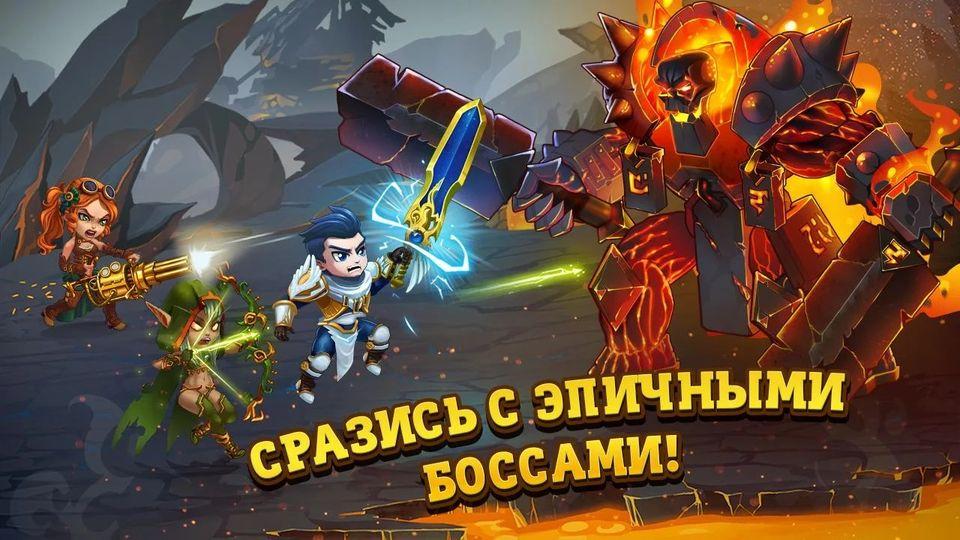 Скачать Hero Wars – Ultimate RPG Heroes Fantasy Adventure на Андроид screen 4