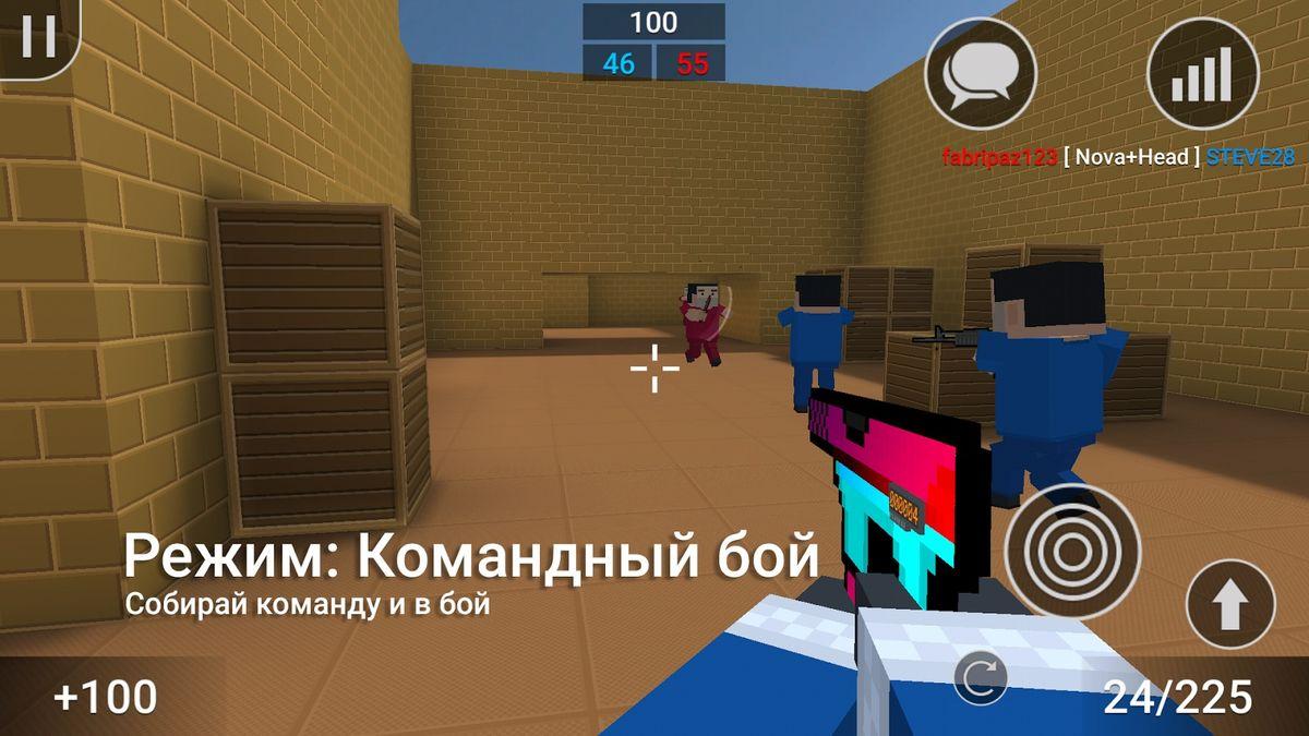 Скачать Block Strike на Андроид — Русская версия screen 4