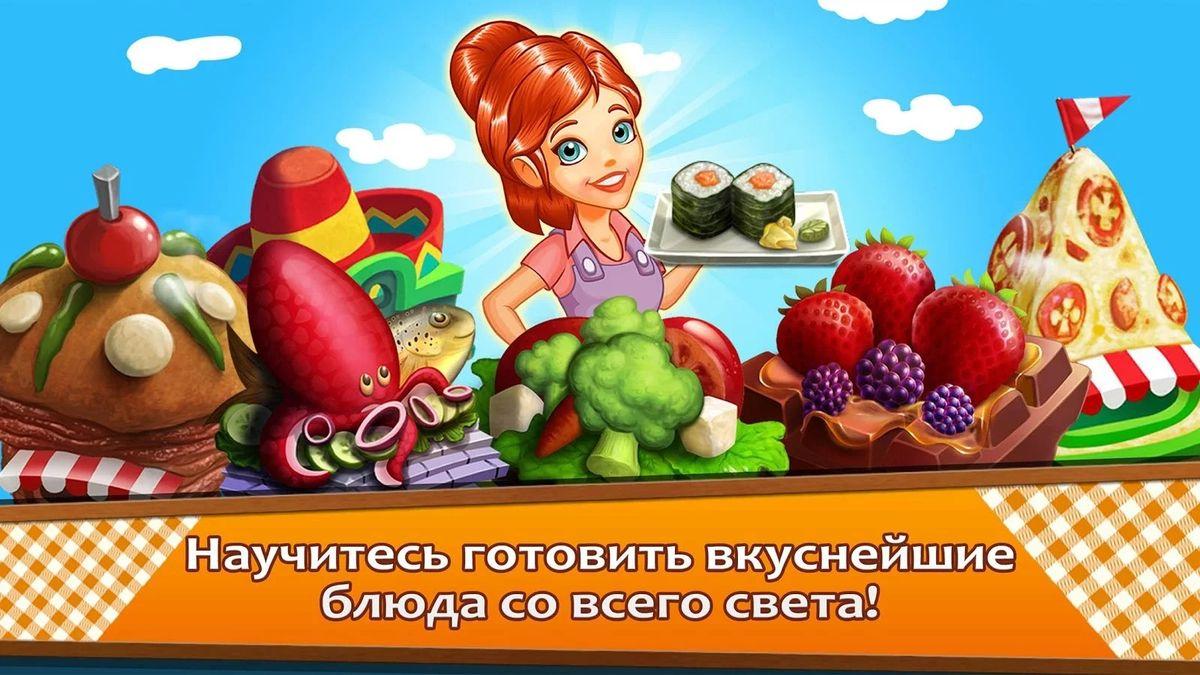 Скачать Cooking Tale — Food Games на Андроид screen 4