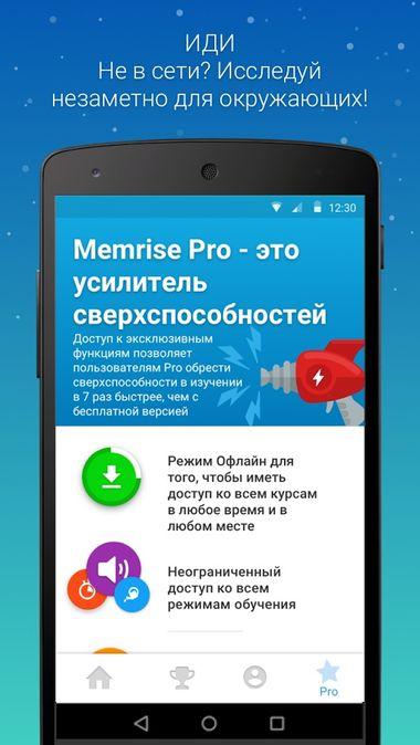 Скачать Memrise: изучай языки на Андроид — Полная версия screen 4