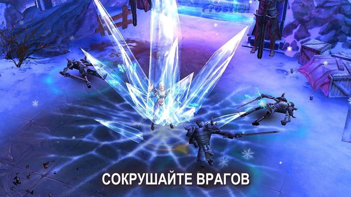 Скачать Legacy of Discord: Яростные Крылья на Андроид screen 4
