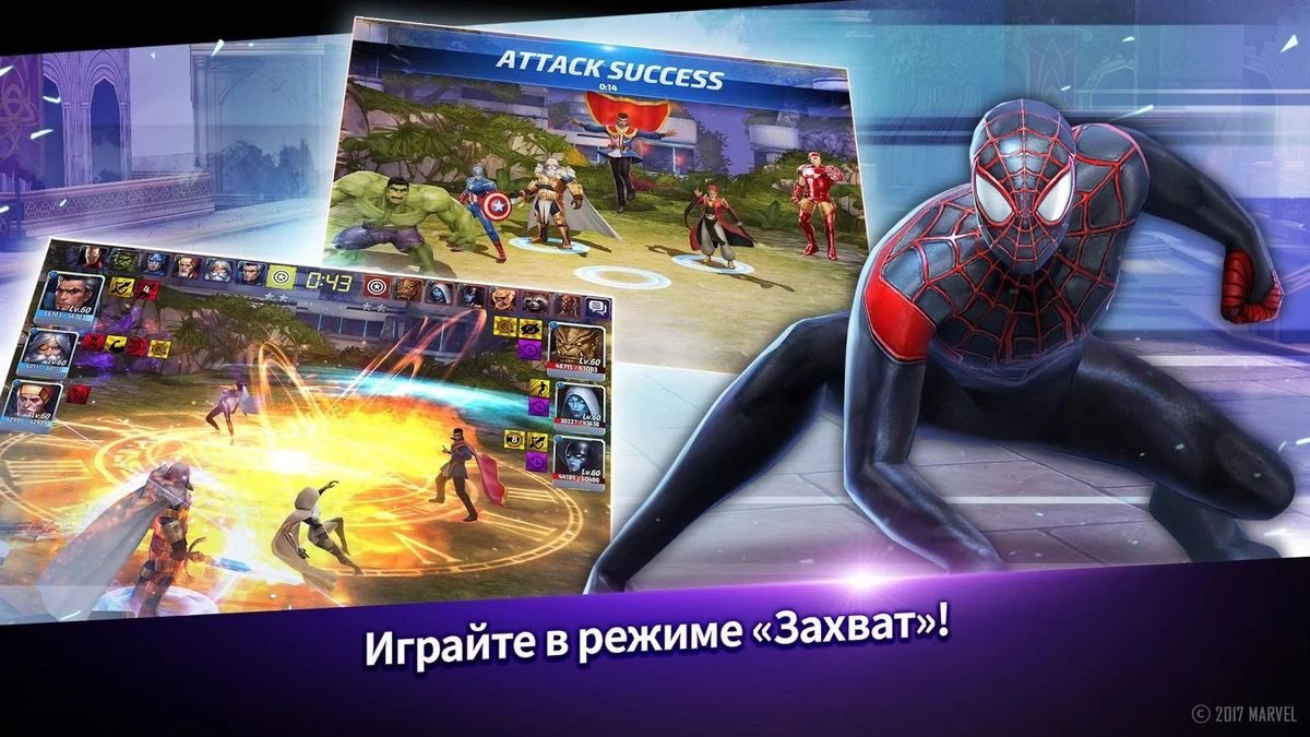Скачать MARVEL Future Fight на Андроид screen 4