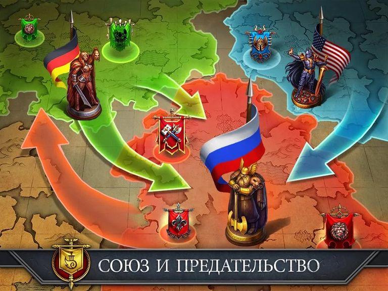 Скачать Gods and Glory: War for the Throne на Андроид screen 4