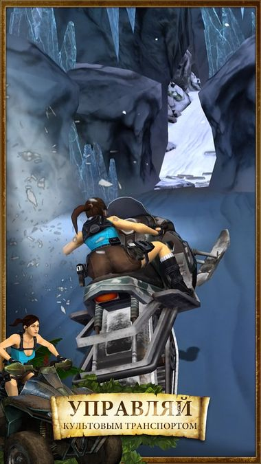 Скачать Lara Croft: Relic Run на Андроид — Мод открыто все screen 4