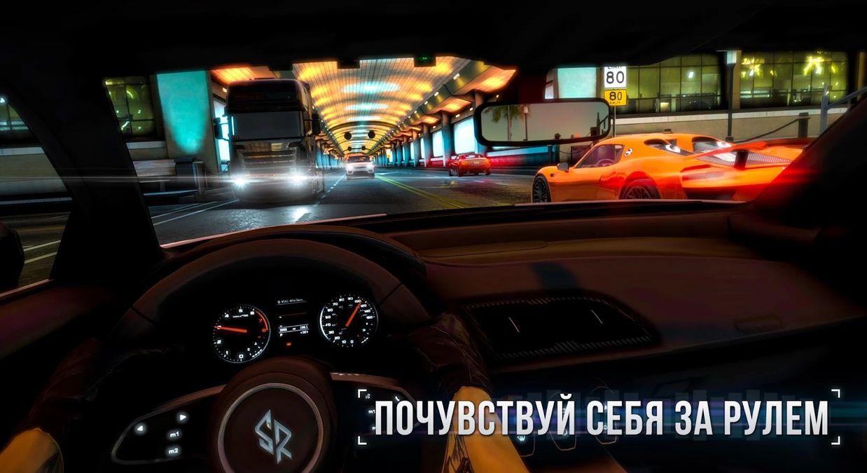 Скачать SR: Racing на Андроид — Полная версия screen 4