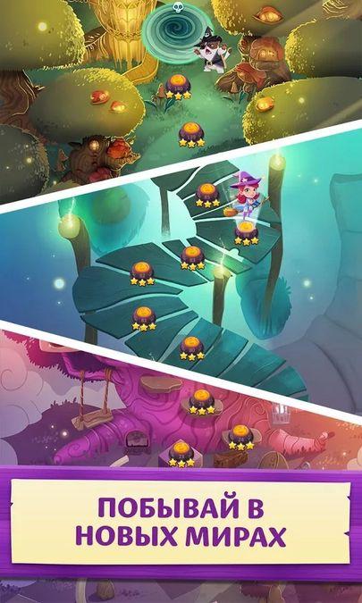 Скачать Bubble Witch 3 Saga на Андроид — Мод быстрые очки screen 4