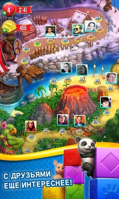 Скачать Pet Rescue Saga на Андроид screen 4