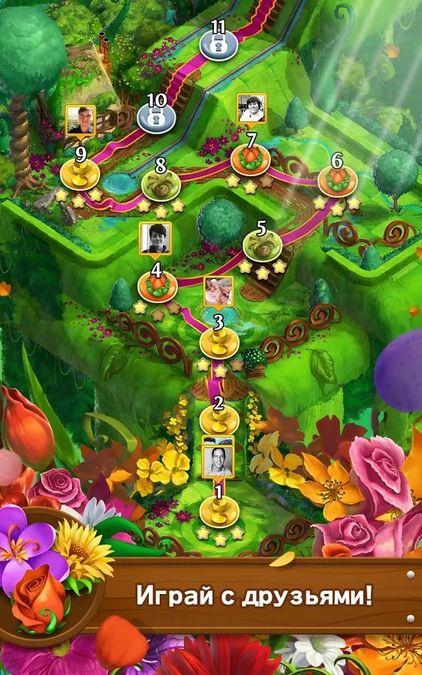 Скачать Blossom Blast Saga на Андроид — Мод много золота screen 4