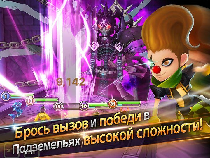 Скачать Summoners' War: Sky Arena на Андроид — Русская версия screen 4