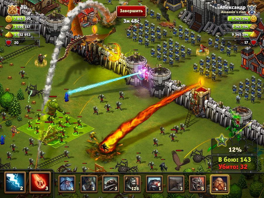 Скачать Битва за Трон на Андроид — Полная версия screen 3