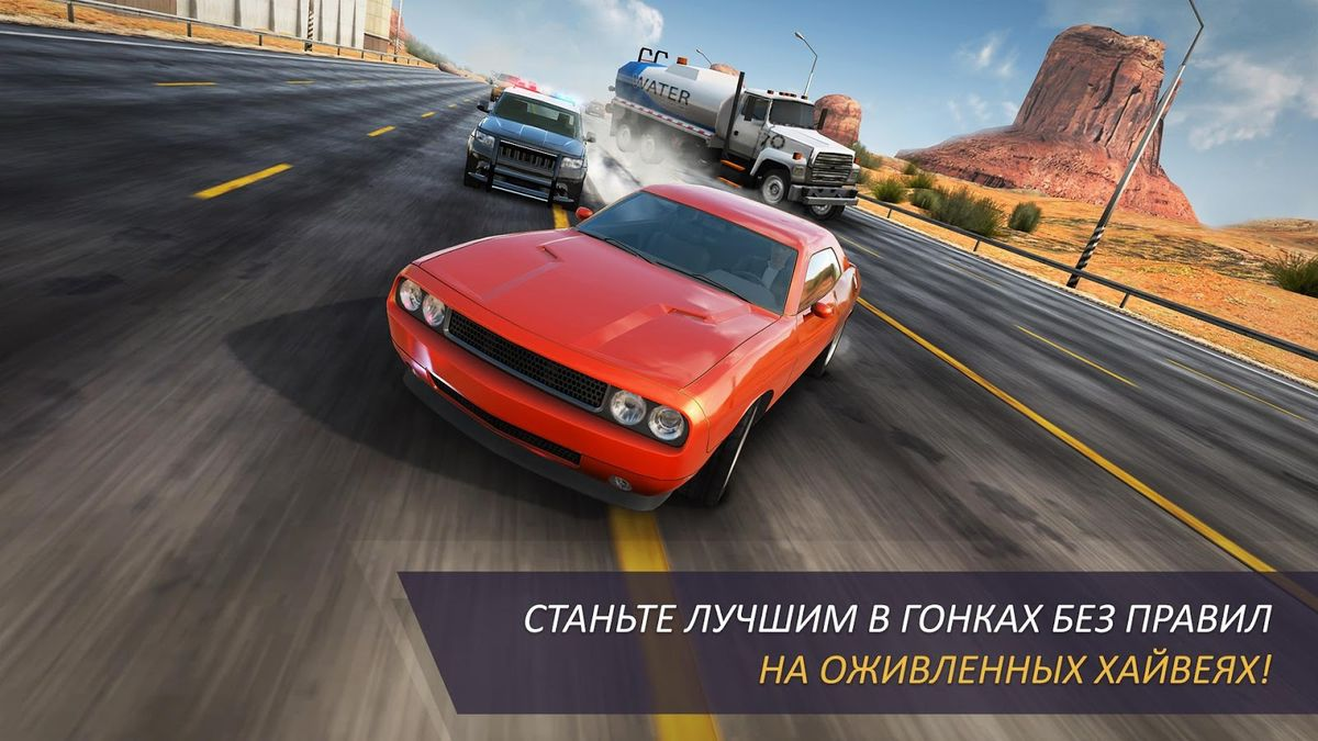 Скачать CarX Highway Racing на Андроид screen 4
