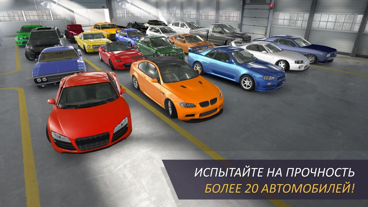 Скачать CarX Highway Racing на Андроид screen 3