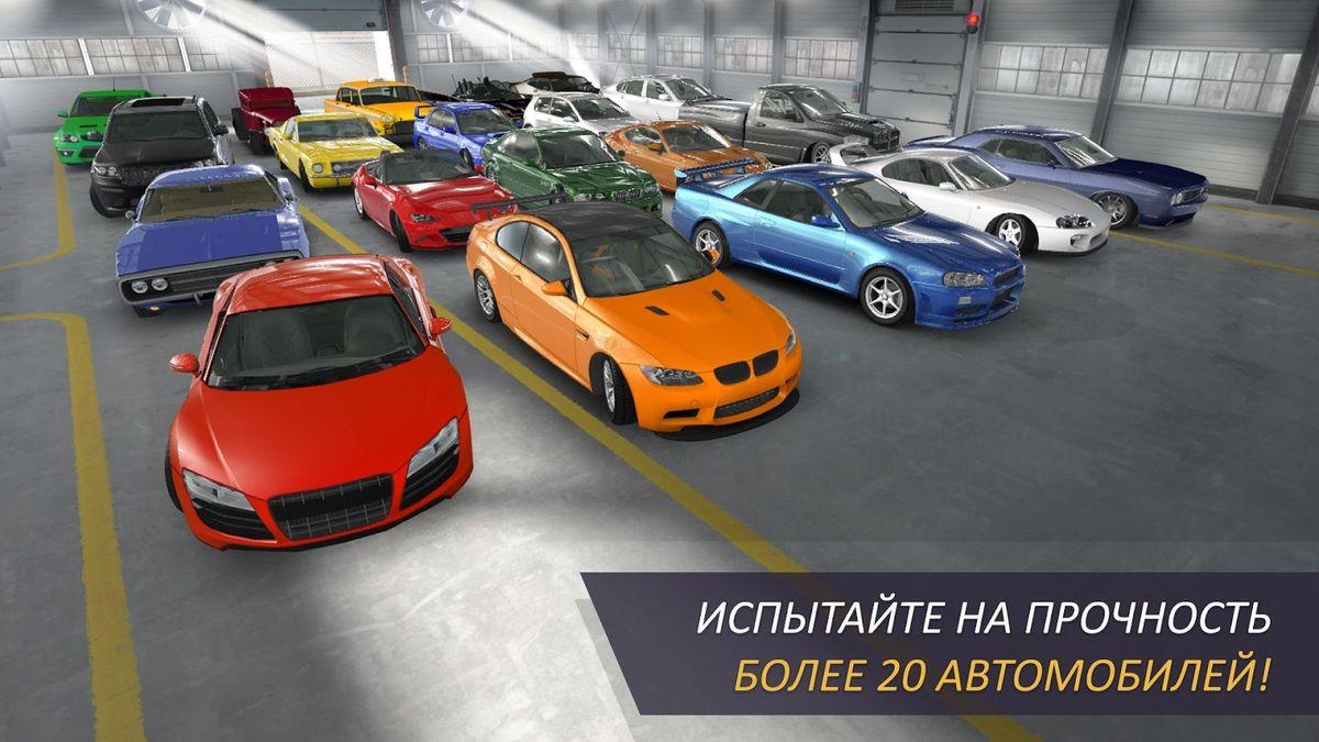 Скачать CarX Highway Racing на Андроид screen 3