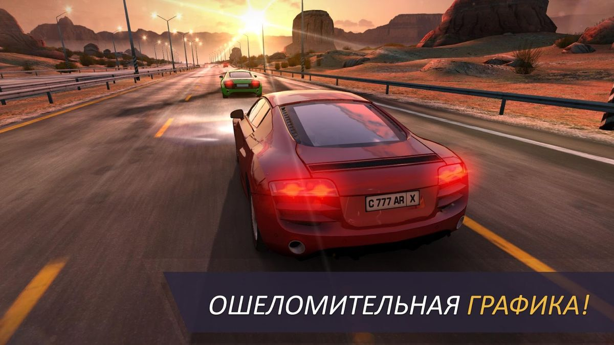 Скачать CarX Highway Racing на Андроид screen 1