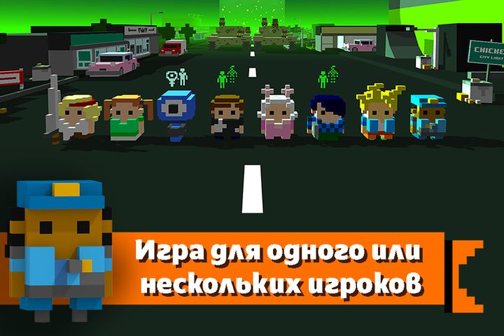 Скачать Chicken Jump — Crazy Traffic на Андроид screen 2