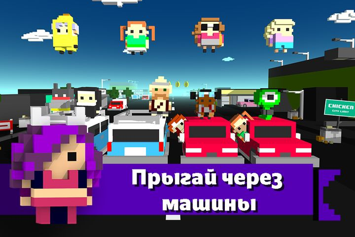 Скачать Chicken Jump — Crazy Traffic на Андроид screen 4