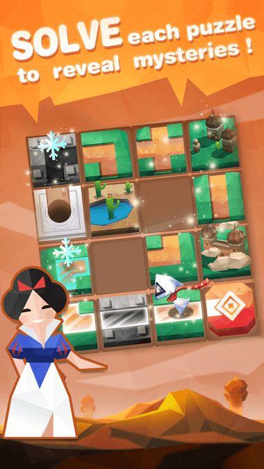 Скачать Dream Puzzle: Unblock the Road на Андроид screen 3