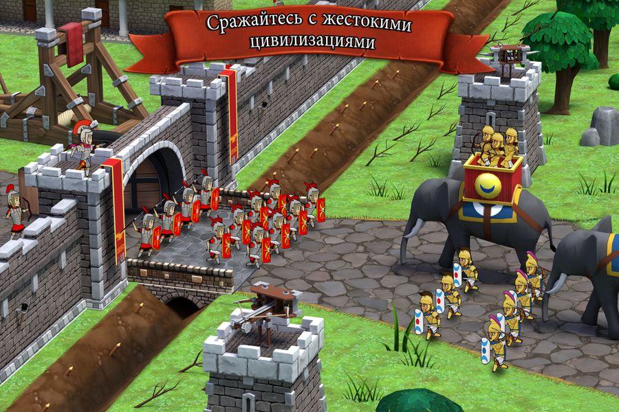 Скачать Grow Empire: Rome на Андроид — Мод много денег screen 2