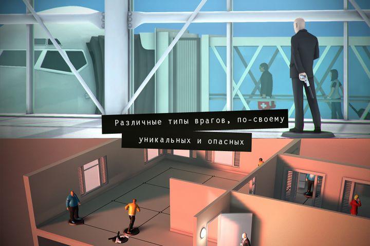 Скачать Hitman GO на Андроид — Мод все открыто screen 4