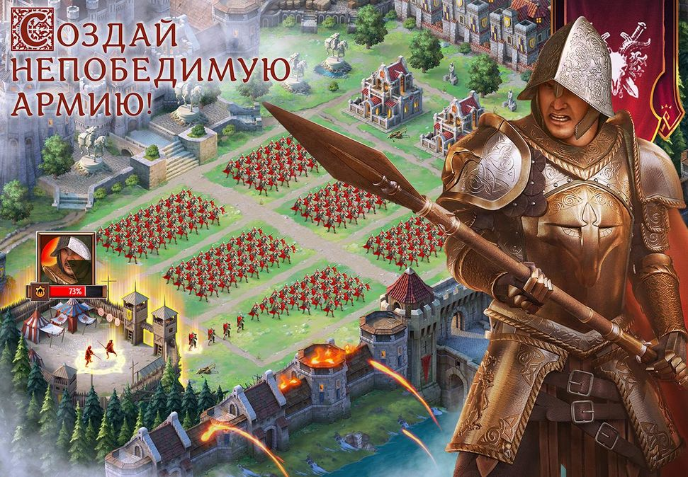 Скачать Throne: Kingdom at War на Андроид screen 3