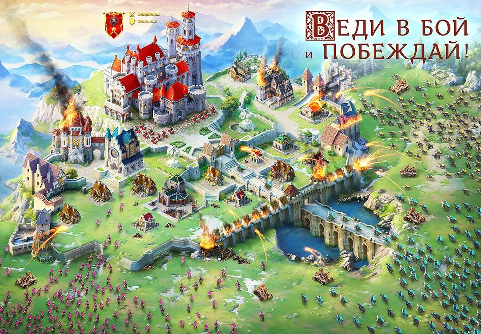 Скачать Throne: Kingdom at War на Андроид screen 2
