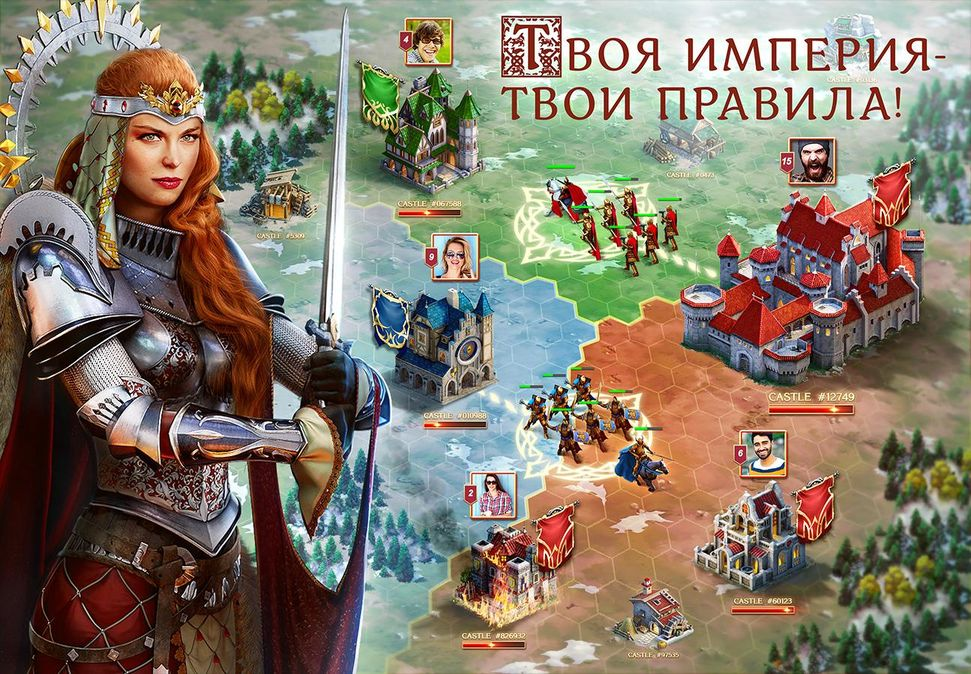 Скачать Throne: Kingdom at War на Андроид screen 1