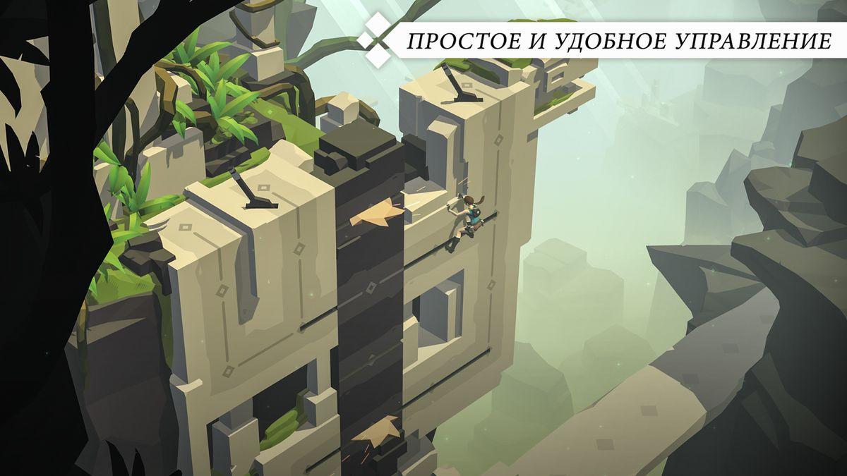 Скачать Lara Croft GO на Андроид — Мод все открыто screen 2