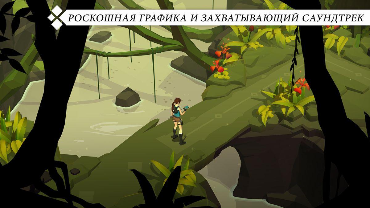 Скачать Lara Croft GO на Андроид — Мод все открыто screen 3