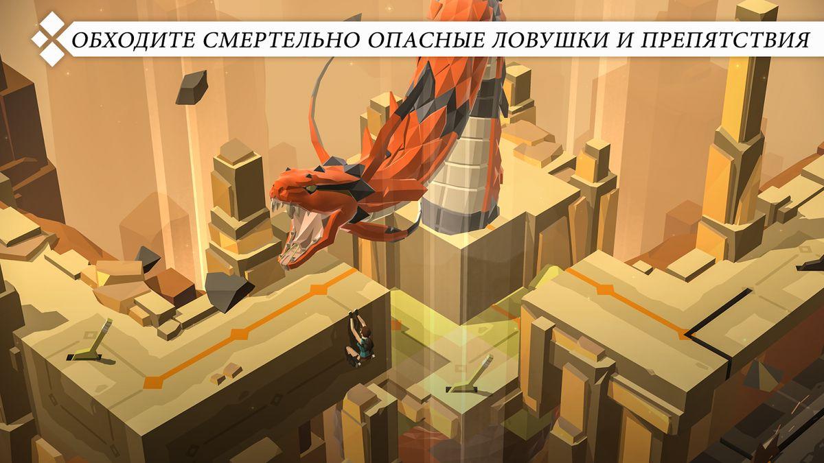 Скачать Lara Croft GO на Андроид — Мод все открыто screen 1