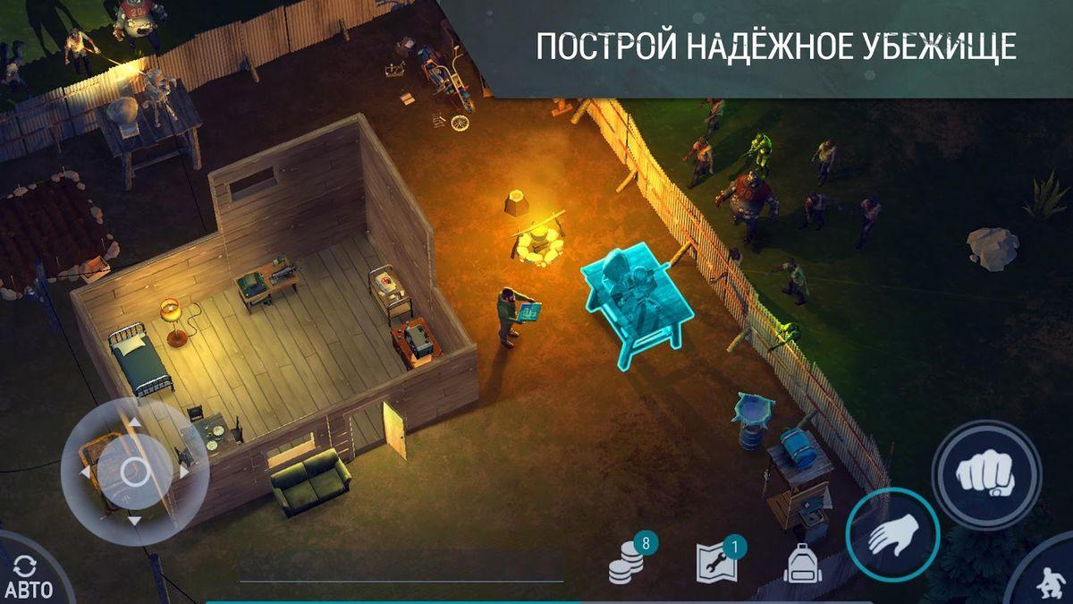 Скачать Last Day on Earth: Survival на Андроид — Мод много монет и улучшений screen 4
