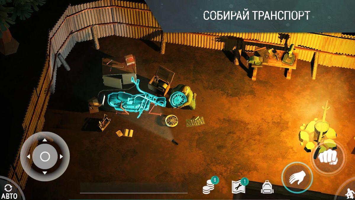 Скачать Last Day on Earth: Survival на Андроид — Мод много монет и улучшений screen 3