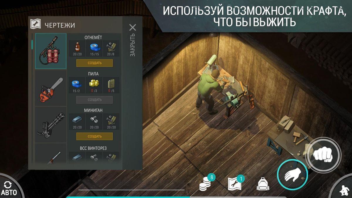 Скачать Last Day on Earth: Survival на Андроид — Мод много монет и улучшений screen 2