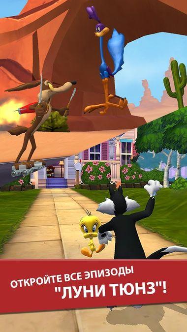 Скачать Looney Tunes Dash! на Андроид — Мод свободные покупки screen 1