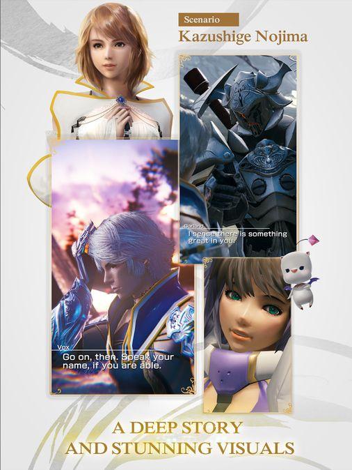 Скачать MOBIUS FINAL FANTASY на Андроид — Мод слабые враги screen 4