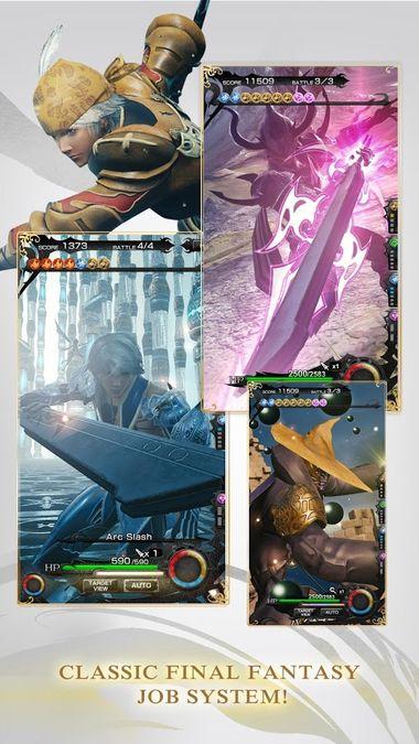 Скачать MOBIUS FINAL FANTASY на Андроид — Мод слабые враги screen 1