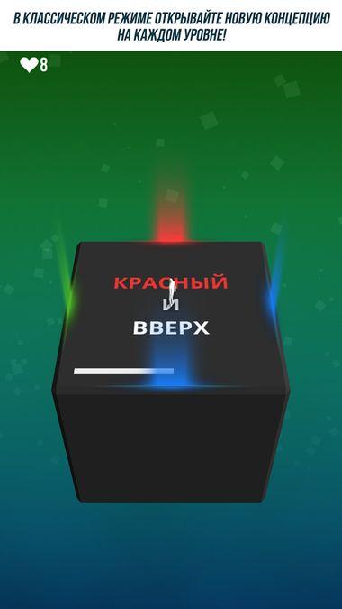 Скачать Not Not на Андроид — Русская версия screen 2