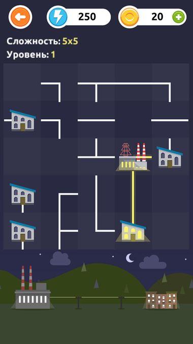 Скачать Подключи дома на Андроид — Полная версия screen 3