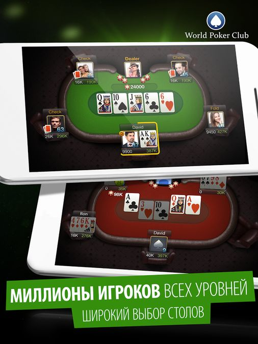 Скачать Poker Game: World Poker Club на Андроид screen 1