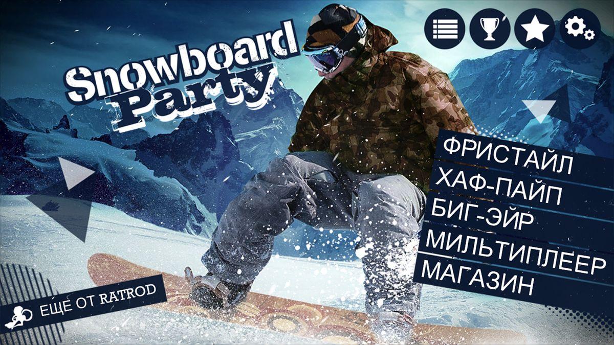 Скачать Snowboard Party на Андроид — Мод все доступно screen 3